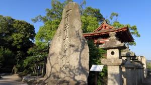 IMG_2072-1千年式典