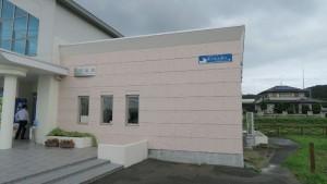 mini_3旧野蒜駅舎現交流センター