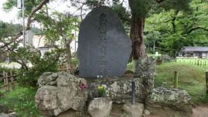 3弁慶の墓