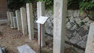 IMG_2063-戦勝祈願の石柱