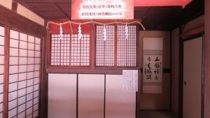 IMG_1687幽囚の部屋