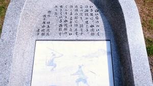 IMG_1923-1碑文内容