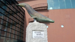 IMG_1882-1海響館前のくじらモニュメント
