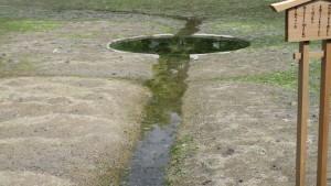 mini_IMG_2532鏡の池