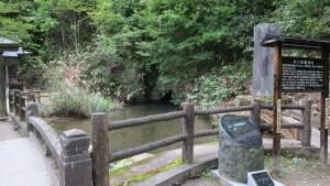 mini_IMG_9351戸の口洞窟