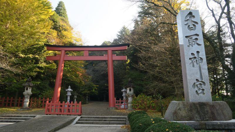 鎌倉 心霊 スポット