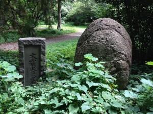 06関東大震災記念碑